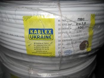 Провод ПВС 2х1 Каблекс (Одесса)