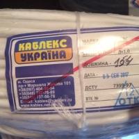 Провод ПВС 5х1 Каблекс (Одесса)