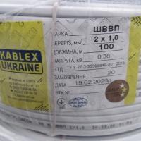 Провод ШВВП 2х1 Каблекс (Одесса)