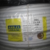 Провод ПВС 2х2,5 Каблекс (Одесса)