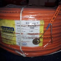 Провод ВВГп-нгд 2х1,5 Каблекс (Одесса)