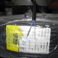 Провод АВВГ 2х2,5 Каблекс (Одесса)
