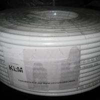 Кабель телевизионный KLM белый RG690