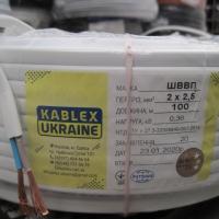Провод ШВВП 2х2,5 Каблекс (Одесса)