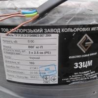 Провод ВВГп-нг 3х2,5 ЗЗЦМ (Запорожье)