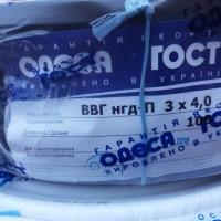 Провод ВВГп-нг 3х4 Одесса ГОСТ