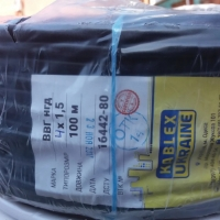 Провод ВВГ-нгд 4х1,5 Каблекс (Одесса)