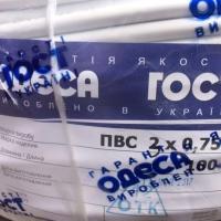 Провод ПВС 2х0,75 Одесса ГОСТ